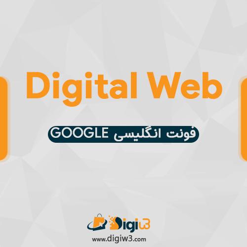 دانلود فونت لوگوی گوگل