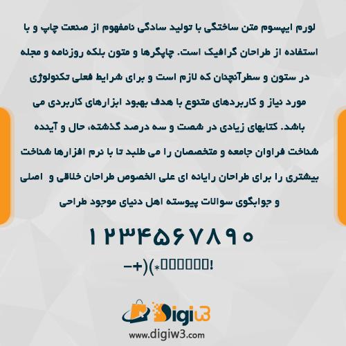 دانلود فونت فارسی یکان – b yekan